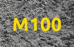 Купить раствор бетона цена в уфе бетон в шемурше