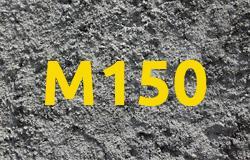 Заказ бетона уфа купить бетон в сызрани цена с доставкой