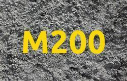 бетон стерлитамак купить с доставкой