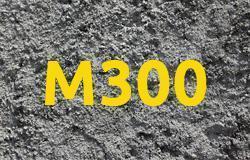 Купить бетон в уфе в михайловке строительный раствор москва