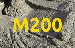 Раствор бетон уфа купить бетон теплоизоляции